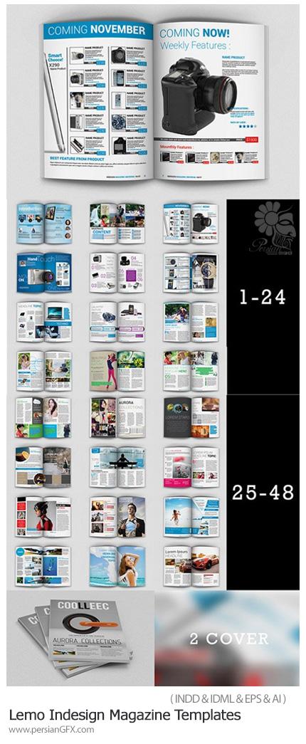 دانلود تصاویر لایه باز قالب ایندیزاین مجله - Lemo Indesign Magazine Templates