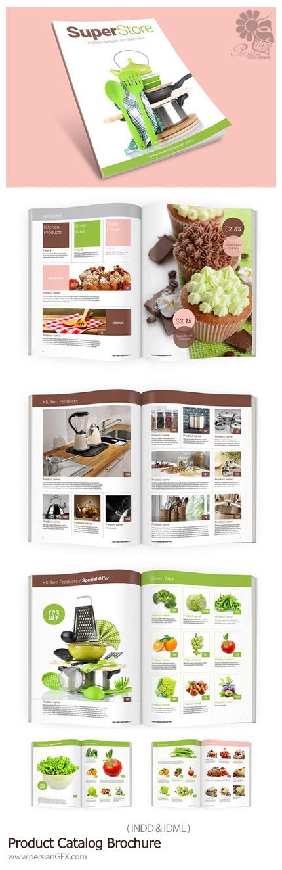 دانلود تصاویر لایه باز قالب ایندیزاین بروشور و کاتالوگ محصولات - Product Catalog Brochure