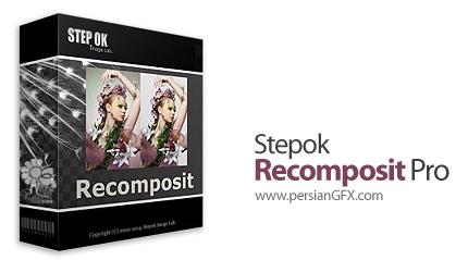 دانلود نرم افزار حذف و تغییر پس زمینه عکس - Stepok Recomposit Pro v5.4.18855