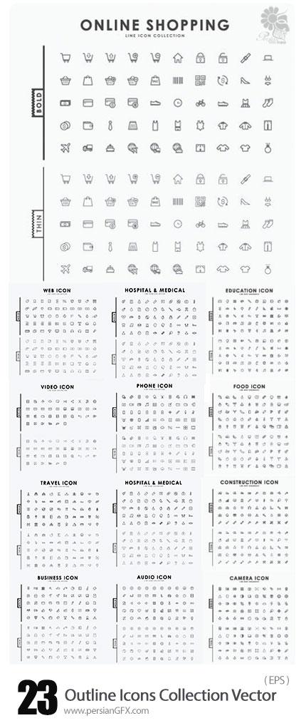 دانلود تصاویر وکتور آیکون های خطی متنوع - Outline Icons Collection Vector