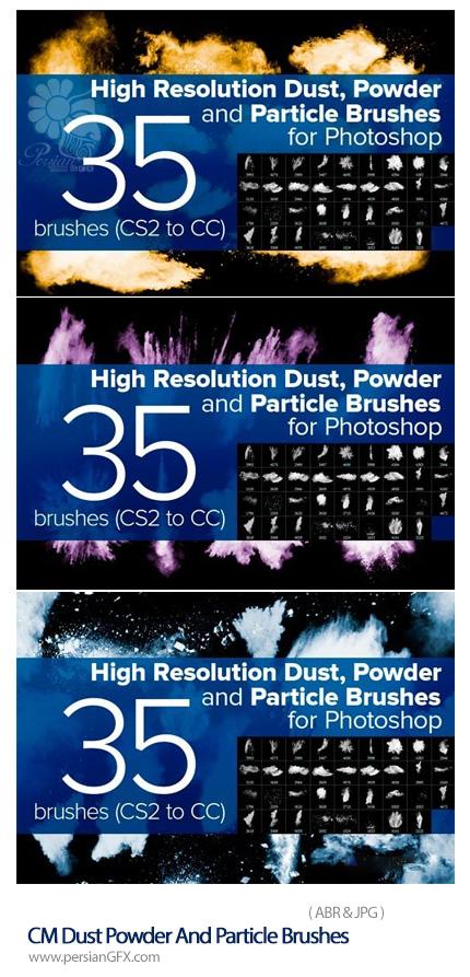 دانلود براش فتوشاپ ذرات ریز، گرد و غبار، پودر - CM Dust, Powder And Particle Brushes