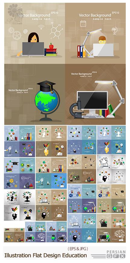 دانلود تصاویر وکتور عناصر طراحی اینفوگرافیکی تخت تحصیلات - Vector Illustration Flat Design Concepts Of Education
