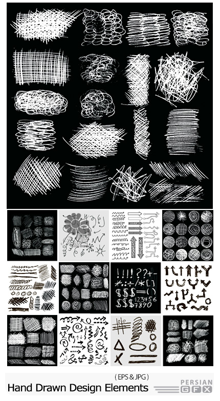 دانلود تصاویر وکتور عناصر طراحی دستی از شاتر استوک - Amazing Shutterstock Hand Drawn Design Elements