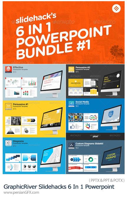 دانلود مجموعه قالب های آماده تجاری پاورپوینت از گرافیک ریور - GraphicRiver Slidehacks 6 In 1 Powerpoint Bundle