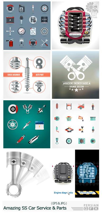 دانلود تصاویر وکتور خدمات و قطعات خودرو، باطری، سرسیلندر، موتور، اگزوز از شاتر استوک - Amazing Shutterstock Car Service And Parts