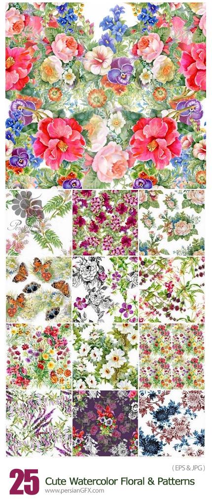 دانلود تصاویر وکتور پترن با طرح های گلدار آبرنگی - Cute Watercolor Seamless Floral And Other Patterns