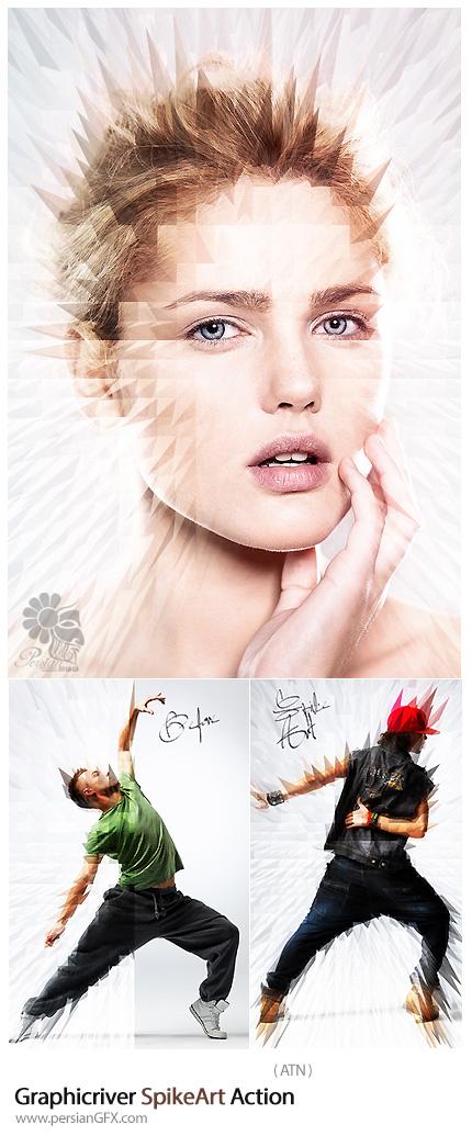 دانلود اکشن فتوشاپ ایجاد افکت هنری اشکال لبه تیز بر روی تصاویر از گرافیک ریور - Graphicriver SpikeArt Action