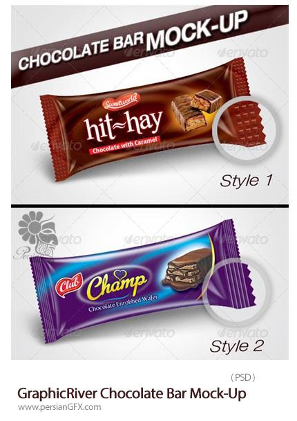 دانلود تصاویر لایه باز قالب پیش نمایش یا موکاپ نوار شکلات از گرافیک ریور - GraphicRiver Chocolate Bar Mock-Up