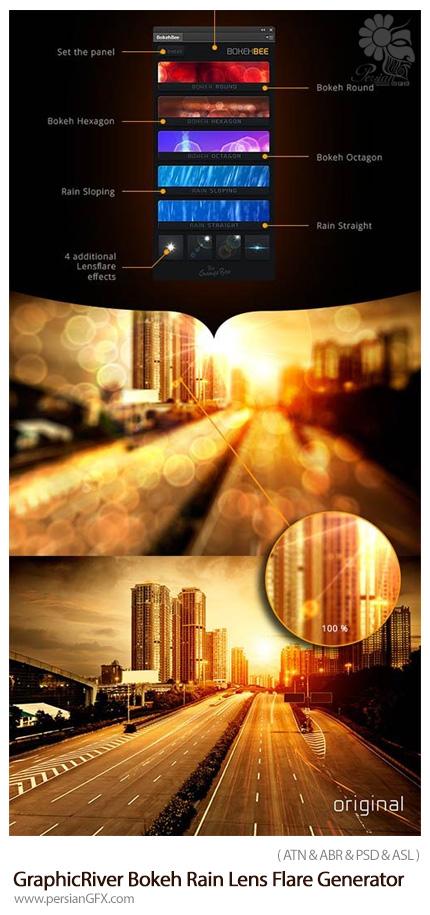 دانلود اکشن فتوشاپ ایجاد افکت بوکه با اشکال متنوع و اشعه های نورانی و باران بر روی تصاویر از گرافیک ریور - GraphicRiver Bokeh Rain Lens Flare Generator