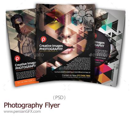 دانلود تصاویر لایه باز فلایر های تبلیغاتی عکاسی - Photography Flyer