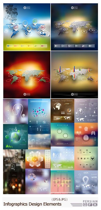 دانلود تصاویر وکتور نمودارهای اینفوگرافیکی متنوع - Infographics Design Elements