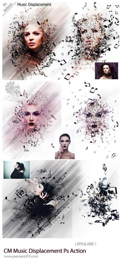 دانلود اکشن فتوشاپ ادغام ذرات پراکنده نت های موسیقی با تصاویر - CM Music Dispersion Ps Action