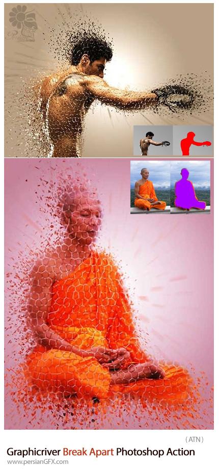 دانلود اکشن فتوشاپ ایجاد افکت تجزیه عکس بر روی تصاویر از گرافیک ریور - Graphicriver Break Apart Photoshop Action