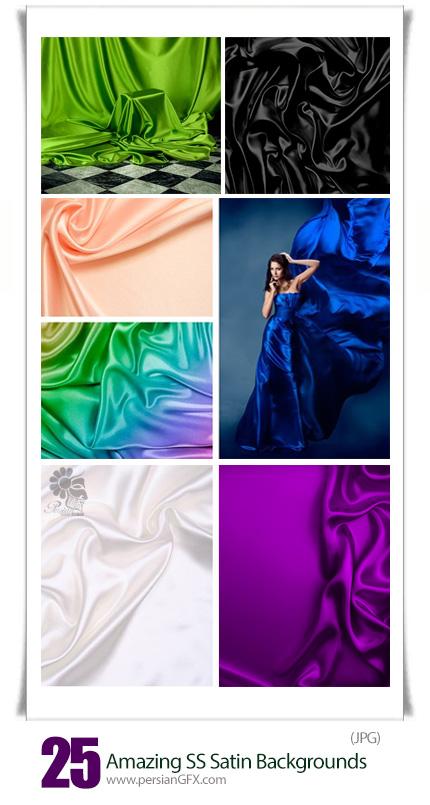 دانلود تصاویر با کیفیت پس زمینه ساتن های رنگارنگ از شاتر استوک - Amazing Shutterstock Satin Backgrounds