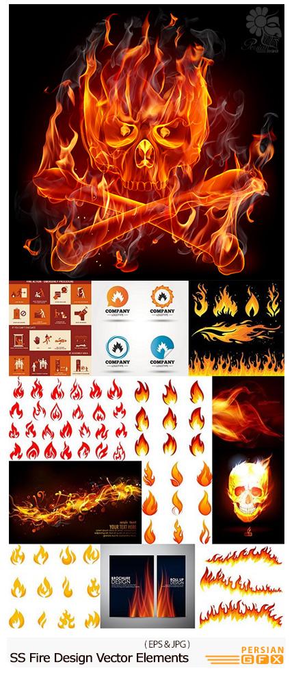 دانلود تصاویر وکتور عناصر طراحی شعله های آتش از شاتر استوک - Amazing ShutterStock Fire Design Vector Elements