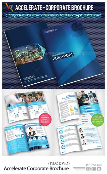 دانلود تصاویر لایه باز قالب ایندیزاین بروشورهای تجاری از گرافیک ریور - Graphicriver Accelerate Corporate Brochure