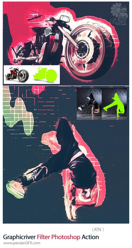 دانلود اکشن فتوشاپ ایجاد افکت فیلتر گرافیکی بر روی تصاویر از گرافیک ریور - Graphicriver Filter Photoshop Action