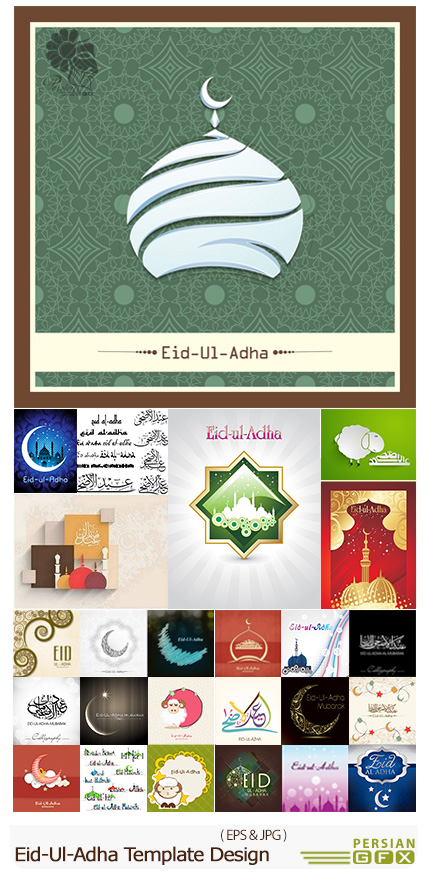 دانلود تصاویر وکتور قالب عناصر طراحی عید قربان - Eid-Ul-Adha Template Design