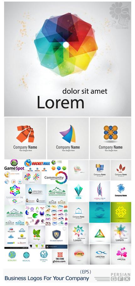 دانلود تصاویر وکتور آرم و لوگوی تجاری متنوع - Business Logos For Your Company