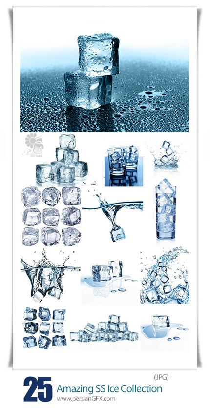 دانلود تصاویر با کیفیت یخ، یخ آب شده، قالب یخ از شاتر استوک - Amazing ShutterStock Ice Collection