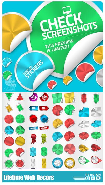 دانلود کلیپ آرت عناصر طراحی وب، لیبل، برچسب، روبان از گرافیک ریور - GraphicRiver Lifetime Web Decors Badge Sticker Tag Ribbon Label