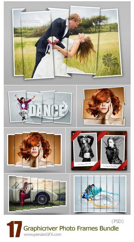 دانلود 17 تصویر لایه باز قاب عکس متنوع از گرافیک ریور - Graphicriver 17 Photo Frames Bundle