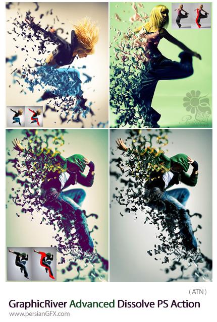 دانلود اکشن فتوشاپ ترکیب حرفه ای تصاویر با مسیر انتخاب شده از گرافیک ریور - GraphicRiver Advanced Dissolve PS Action