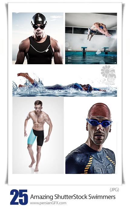 دانلود تصاویر با کیفیت شنا، شناوران از شاتر استوک - Amazing ShutterStock Swimmers