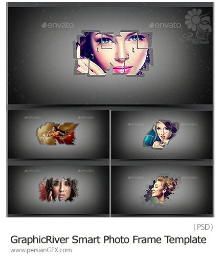 دانلود تصاویر لایه باز قاب عکس متنوع از گرافیک ریور - GraphicRiver Smart Photo Frame Template