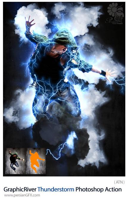 دانلود اکشن فتوشاپ ایجاد افکت توفان رعد و برق از گرافیک ریور - GraphicRiver Thunderstorm Photoshop Action