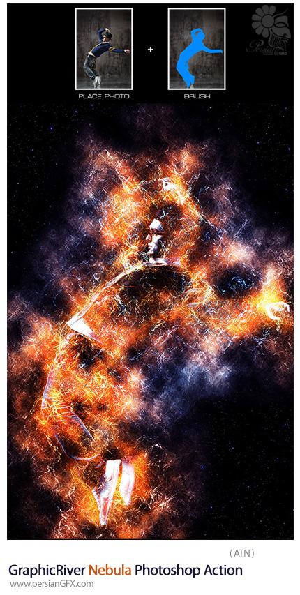دانلود اکشن فتوشاپ ایجاد افکت ابرهای آتش، رنگی از گرافیک ریور - GraphicRiver Nebula Photoshop Action