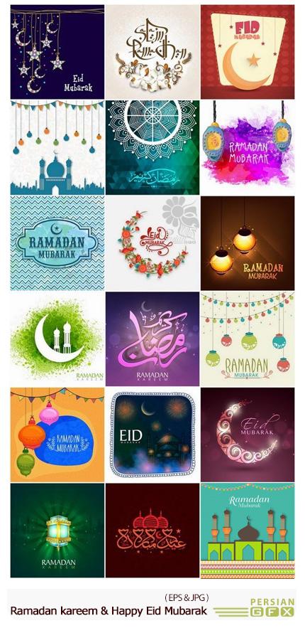 دانلود تصاویر وکتور ماه مبارک رمضان و عید فطر - Ramadan kareem And Happy Eid Mubarak
