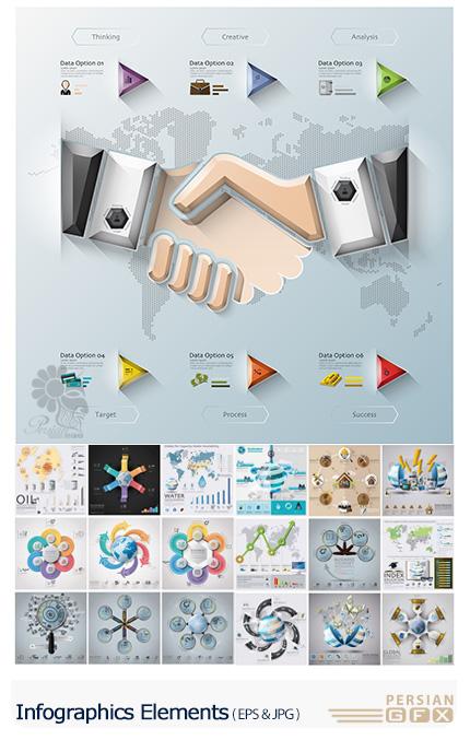 دانلود تصاویر وکتور نمودارهای اینفوگرافیکی متنوع - Infographics Elements