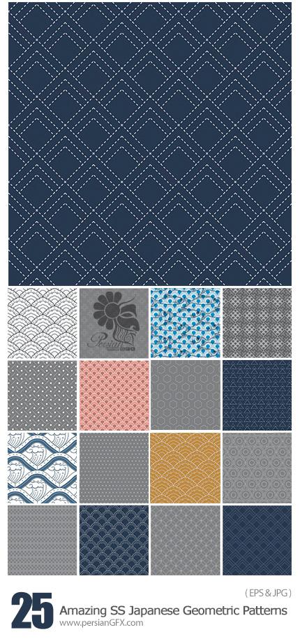 دانلود تصاویر وکتور پترن با طرح های هندسی ژاپنی از شاتر استوک - Amazing ShutterStock Japanese Geometric Patterns