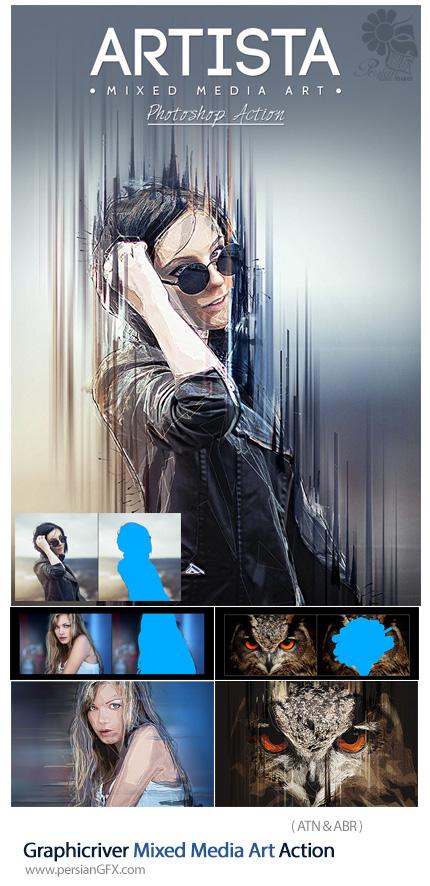 دانلود اکشن فتوشاپ ایجاد افکت هنری انتزاعی بر روی تصاویر از گرافیک ریور - Graphicriver Artista Mixed Media Art Photoshop Action