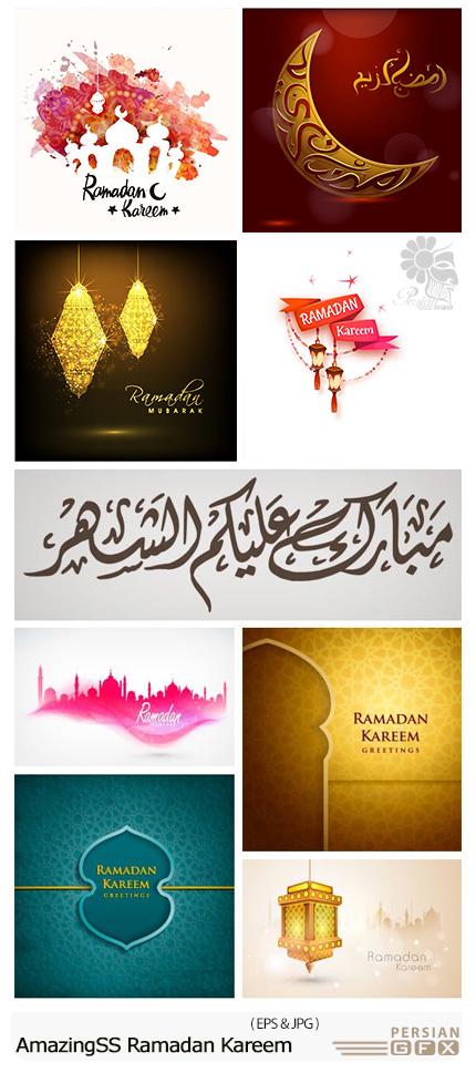 دانلود تصاویر وکتور ماه مبارک رمضان از شاتراستوک - Amazing ShutterStock Ramadan Kareem