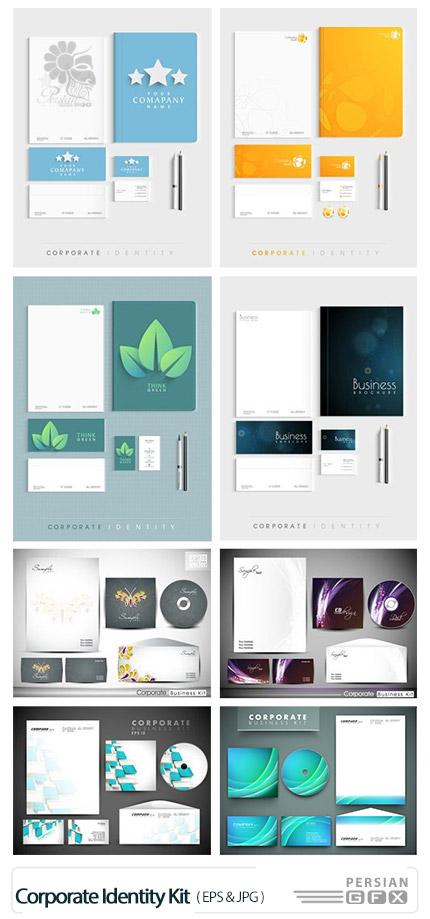 دانلود تصاویر وکتور ست اداری، کارت ویزیت، سربرگ، پاکت نامه و ... - Corporate Identity Kit