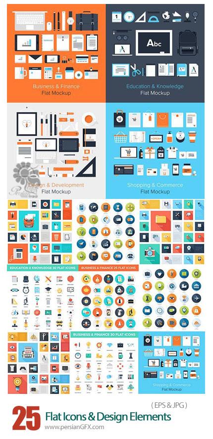 دانلود تصاویر وکتور آیکون های تخت و عناصر طراحی - Flat Icons And Design Elements