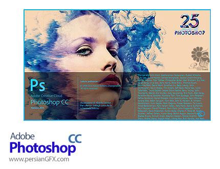 دانلود نرم افزار ادوبی فتوشاپ سی سی - Adobe Photoshop CC 2015 v17.0.1 x86/x64