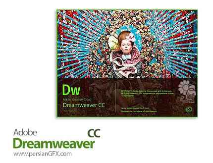 دانلود نرم افزار ادوبی دریم ویور سی سی - Adobe Dreamweaver CC 2015 v16.1.2 x86/x64
