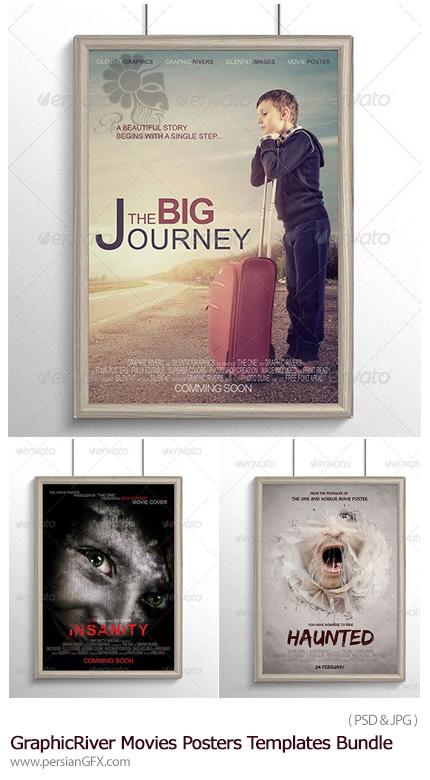 دانلود تصاویر لایه باز قالب های آماده پوسترهای سینمایی از گرافیک ریور - GraphicRiver Movies Posters Templates Bundle