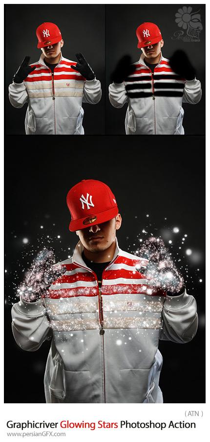 دانلود اکشن فتوشاپ ایجاد افکت ستاره های درخشان بر روی تصاویر از گرافیک ریور - Graphicriver Glowing Stars Photoshop Action