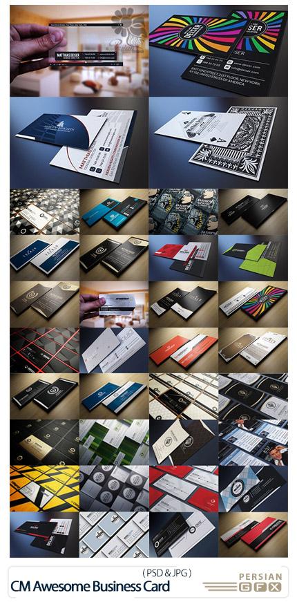 دانلود 50 تصویر لایه باز کارت ویزیت های متنوع - CM Awesome Business Card Bundle 50 PSD