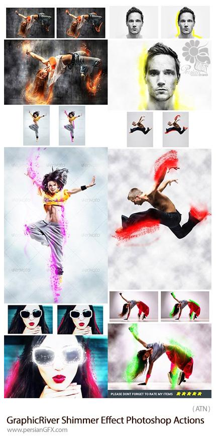 دانلود اکشن فتوشاپ ایجاد افکت درخشان بر روی تصاویر از گرافیک ریور - GraphicRiver Shimmer Effect Photoshop Actions