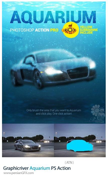 دانلود اکشن فتوشاپ ایجاد افکت آکواریوم بر روی تصاویر از گرافیک ریور - Graphicriver Aquarium PS Action