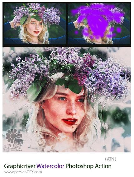 دانلود اکشن فتوشاپ ایجاد افکت آبرنگی بر روی تصاویر از گرافیک ریور - Graphicriver Watercolor Photoshop Action