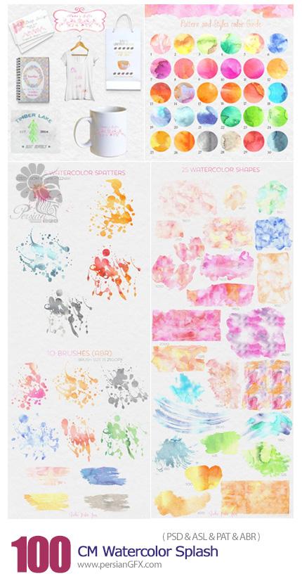 دانلود مجموعه تصاویر لایه باز، پترن، استایل و براش آبرنگی برای فتوشاپ - CM Watercolor Splash