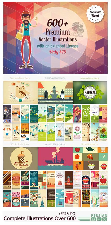 دانلود بیش از 600 تصویر وکتور با موضوعات متنوع در 14 دسته بندی، حیوانات، بک گراند، ساختمان، تجارت و ... - Complete Illustrations Set Over 600 Top Quality Vector Illustrations