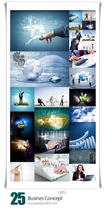 دانلود تصاویر با کیفیت مفهوم کسب و کار - Business Concept