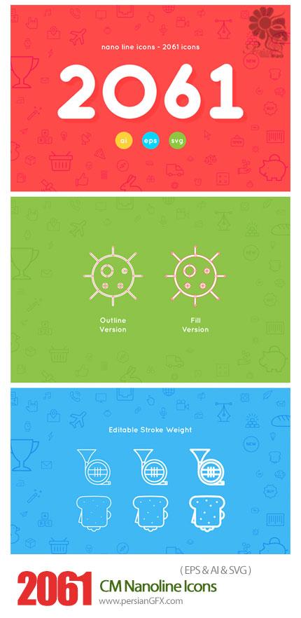 دانلود 2061 آیکون خطی متنوع - CM 2061 Nanoline Icons